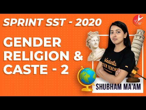 Gender, Religion and Caste L2 Sprint SST | CBSE Class 10 SST | Civics/Political Science NCERT