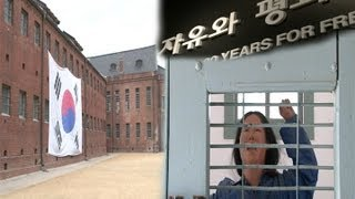 Repeat youtube video VISIT SEOUL-서울기행6 서대문형무소역사관(Seodaemun Prison History Hall)
