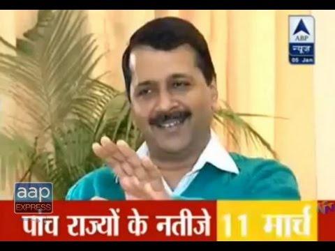 Arvind Kejriwal Latest Interview on ABP News