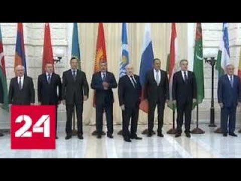 В Сочи встретились главы внешнеполитических ведомств стран СНГ - Россия 24