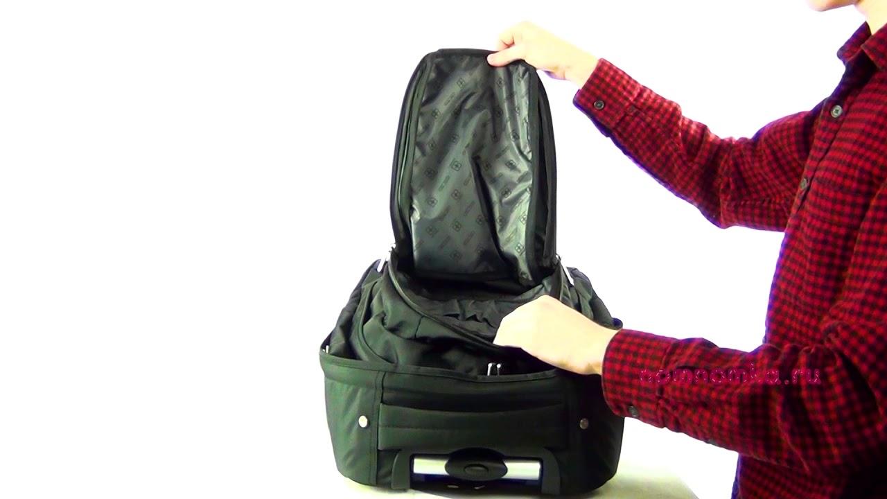 5a3a348f9530 Рюкзак на колесиках с выдвижной ручкой Swisswin SWE1058. Сумки ...