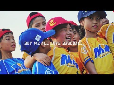 WBSC Mini Baseball Softball - A Global Initiative