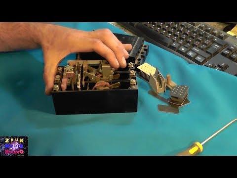 Конструкция выключателей серии АЕ20