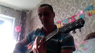Баста-Мама (на гитаре)