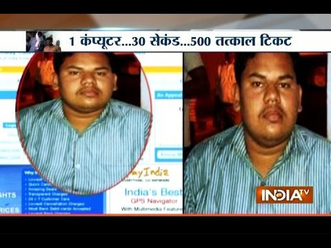 18-year-old Boy Arrested for Hacking IRCTC Site for 'Tatkal