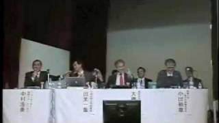 平成17年12月25日 佐賀県主催プルサーマル公開討論会「玄海原子力発電所...