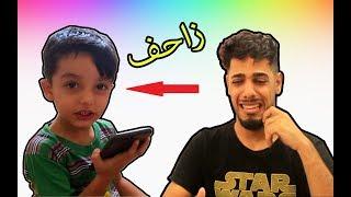 خباثة ابني الصغير الزاحف تحشيش عراقي 2018 .. يوميات واحد عراقي