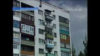 Оценка недвижимости: сложности в оформлении подождут... три месяца(Потребительский спрос на продажу и покупку квартир продолжается. И это несмотря на то, что цены на недвижим..., 2013-08-01T16:40:26.000Z)