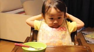 2013/9/18 【Y:1歳10ヶ月】 バブルカムブラザーズの方 【おまめ|Y:1歳1...