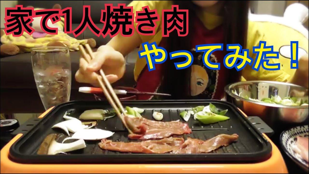 人 焼肉 1 一人焼肉で話題の「焼肉ライク」!最高のおひとりさまデビューしてきました【東京】 じゃらんニュース