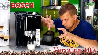 кофемашина BOSCH VeroCup 100 распаковка и тест