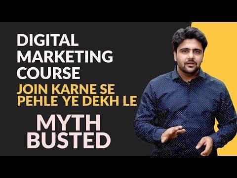 Digital Marketing Course Myth BUSTED!
