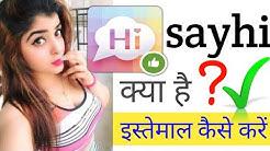 Sayhi क्या है इस्तेमाल कैसे करें || Sayhi app kya hai || sayhi app ka use kaise karen