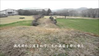 赤塚古墳3(Akatsuka Tumulus 3)