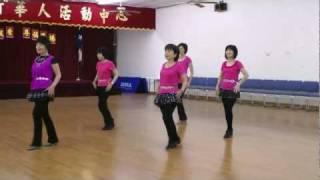 Beautiful Maria -Line Dance (Demo & Teach)