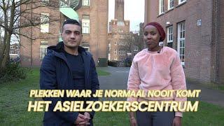 Beeldbrengers: Plekken waar je normaal nooit komt - AZC Nijmegen Oost