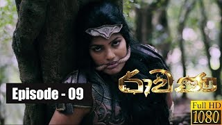 Ravana | Episode 09 23rd December 2018 Thumbnail