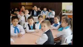 Открытый урок по английскому языку 3 ''Б'' класс школа-гимназия №22 им.М.Ауэзова г.Кентау
