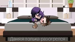 Задира извращенец2 серия