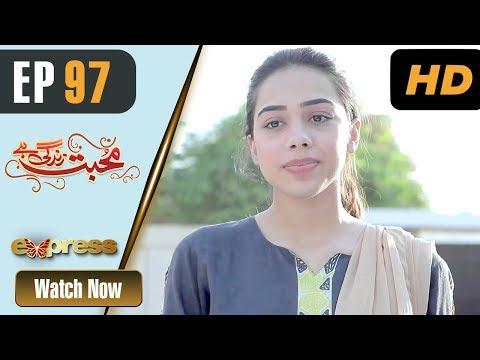 Mohabbat Zindagi Hai - Episode 97 - Express Entertainment Dramas