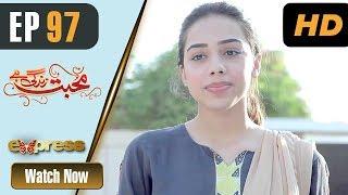 Pakistani Drama   Mohabbat Zindagi Hai - Episode 97   Express Entertainment Dramas   Madiha