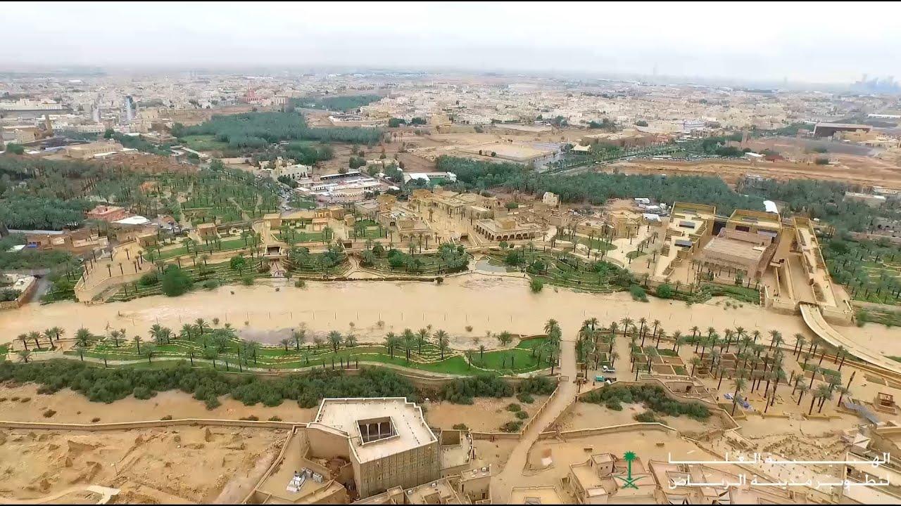 منتزه وادي حنيفة في الرياض هواء عليل ومناظر بديعة مجلة هي