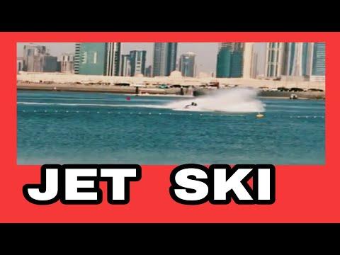 JET  SKI  AT  AL  MAMZAR  BEACH  DUBAI