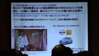「インド財閥セミナー」開催 -日本企業との提携を探る-