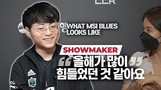 DK ShowMaker: After MSI, League is no longer fun to play