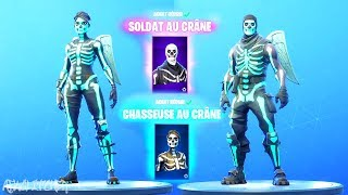 SKULL TROOPER & SKULL RANGER SKINS ! Fortnite Battle Royale