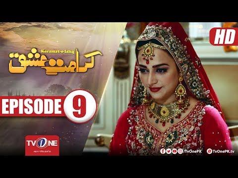Karamat E Ishq | Episode 9 | TV One Drama | 21st February 2018
