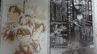 名探偵コナン 迷宮の十字路 A 2003 映画チラシ 2003年4月19日公開 【映...