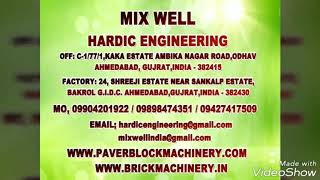 CEMENT BRICK MAKING MACHINE WITH LOW COST