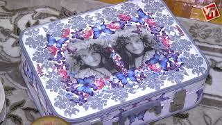Персона дня. Раиса Владимировна Боголюбова. В её руках «оживают» стены, чемоданы, куклы…