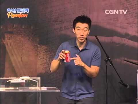 Peter Kim - Better Product Than Coke (Romans 1:16)