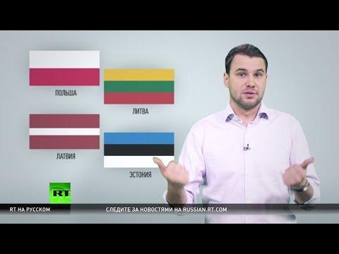 Фильм НАТО о «лесных братьях» Захарова назвала