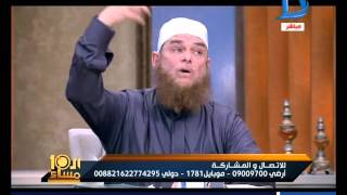 العاشرة مساء|الشيخ محمود لطفى عامر :الجماعة السلفية تتعرض للابادة فى مصر