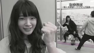 2018年3月30日発売「珈琲探偵〜謎と角砂糖〜」 とある街のとある喫茶店...