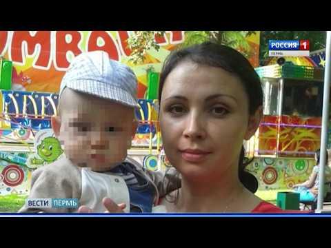 «ВЕСТИ-Пермь» - вечерний выпуск 04.12.2019