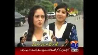 Khabarnak  Harrasing Girls reports thumbnail