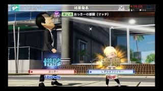 みんGOL順位戦 C級2組 vs カナメさん