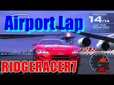 Airport Lap - RIDGERACER 7 / リッジレーサー7