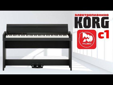 KORG C1 Элегантное цифровое пианино из Японии