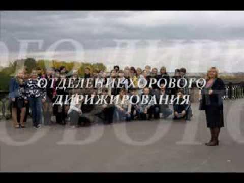 """""""Хоровое дирижирование"""""""
