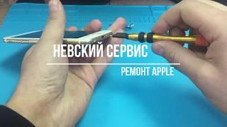 видео Замена кнопок громкости iPhone
