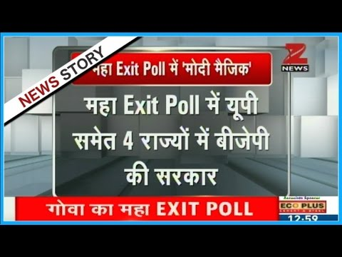 Mega exit poll forecast majority win by BJP, SP leaders projects Congress-SP win in U.P.