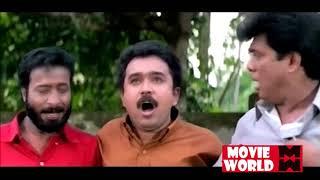 ഞാൻ നിന്റെ ഒന്നും കണ്ടിട്ടില്ലടി # Malayalam Comedy Scenes # Malayalam Movie Comedy