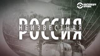 Неизвестная Россия Архангельск  дорога жизни на остров свободы