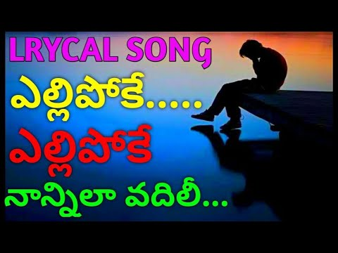Yellipoke Yellipoke Lyrics Songyellipoke Yellipoke Lyrics Video Songyellipoke Yellipoke Video Song
