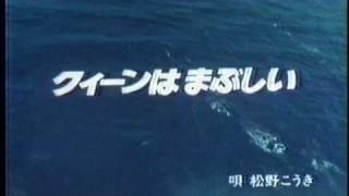クィーンはまぶしい 松野こうき.